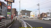 お宝買取団東広島店201602-10