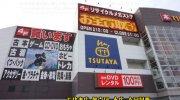 お宝買取団東広島店201602-12