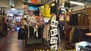お宝買取団東広島店201602-113