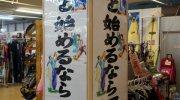 マンガ倉庫山口店201602-261