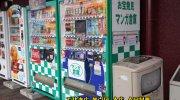 マンガ倉庫山口店201602-24