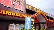マンガ倉庫山口店201602-21