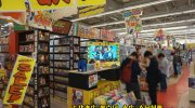 お宝買取団東広島店201602-162