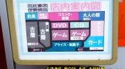 万代書店伊勢崎店201607-26