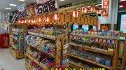 万代書店伊勢崎店201607-102