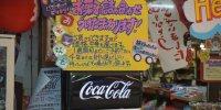 ぐるぐる大帝国館林店201701-190