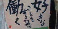 ぐるぐる大帝国館林店201701-204