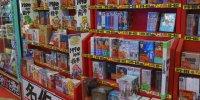 ぐるぐる大帝国館林店201701-114