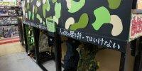 ぐるぐる大帝国館林店201701-51