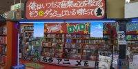 ぐるぐる大帝国館林店201701-106