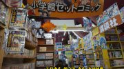 万代書店熊谷店201701-116
