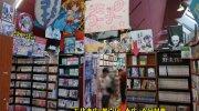 万代書店熊谷店201701-94