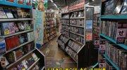 万代書店熊谷店201701-98