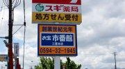 otakaraichibankanmiehonten201706-173