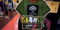 romanyukakamigaharaten201706-120