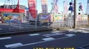 otakaraichibankanowarikomakiten201706-024