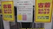 otakaraichibankanowarikomakiten201706-126