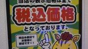 otakaraichibankanowarikomakiten201706-224