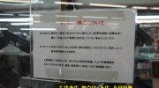 mansaidofukushimaten2017-070