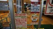 mansaidokoriyamaten201711-027