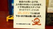 mansaidokoriyamaten201711-264