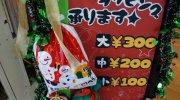 mansaidokoriyamaten201711-277