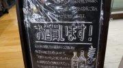 mansaidokoriyamaten201711-291