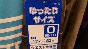 mansaidokoriyamaten201711-294