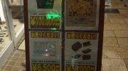 mansaidoukoriyamaekimaeten201700-032