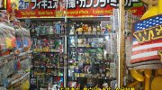 mangasoukonipponbashidourakuten201805-033