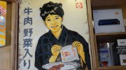 mangasoukonipponbashidourakuten201805-183