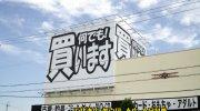kaihousoukosakuraiten201805-013