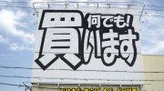 kaihousoukosakuraiten201805-014