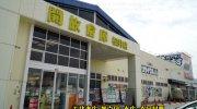 kaihousoukosakuraiten201805-038