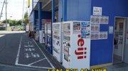 otakarayaizumichuouten201805-046