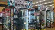 otakarayaizumichuouten201805-055