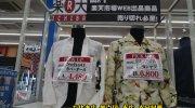 otakarayaizumichuouten201805-089