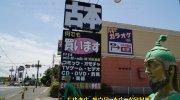 kaihousoukokashiharaten201805-023