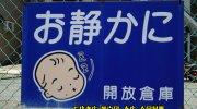 kaihousoukokashiharaten201805-034
