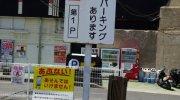 kaihousoukokashiharaten201805-205