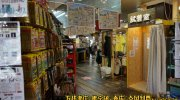 万代書店熊谷店7