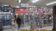 マンガ倉庫小倉本店97