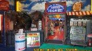 マンガ倉庫八女店49