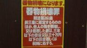 マンガ倉庫本城店73