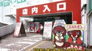 マンガ倉庫小倉本店13