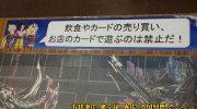 マンガ倉庫本城店48