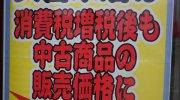 マンガ倉庫久留米店78