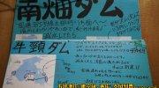 マンガ倉庫大宰府店30