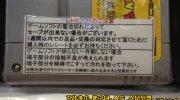 マンガ倉庫久留米店31