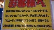 マンガ倉庫久留米店71